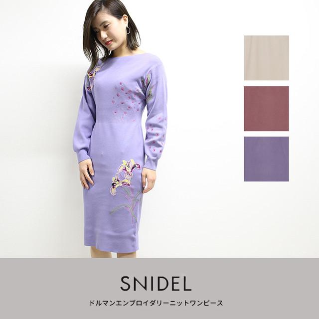 SNIDEL|ドルマンエンブロイダリーニットワンピース SWNO185047