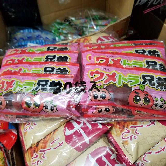 ウメトラ兄弟 定価40円*20個