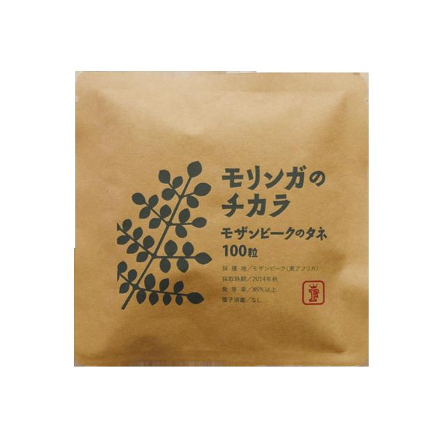 モリンガのチカラ Dried Leaves ドライリーフ40g