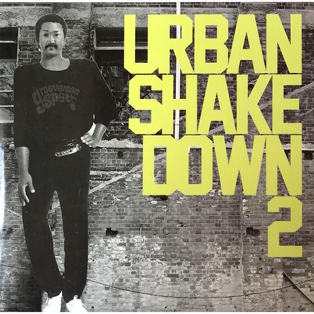 【CD】grooveman Spot - Urban Shake Down 2