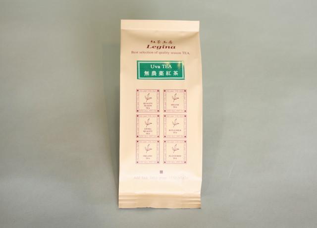 無農薬ティー(25袋入り)