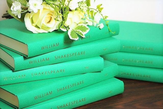 《GREEN》IMITATION BOOK  /洋書ディスプレイ