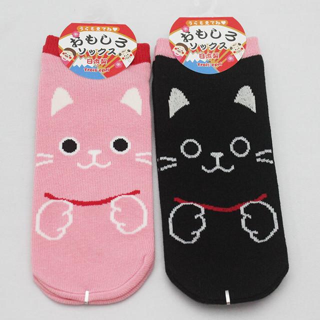 【Trois Epri】あおむけ猫 足袋ソックス【肉球 猫雑貨 靴下】