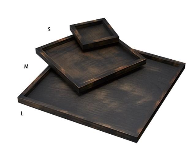トレイMサイズ木製塗装 アンティーク調ブラック AR-1646AT-M
