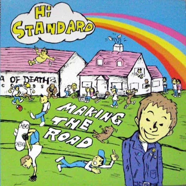 HI-STANDARD / Making The Road (LP)