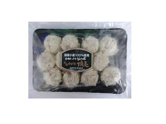 美味安心 和豚もちぶたジャンボ焼売 12個 クール便冷凍対応品