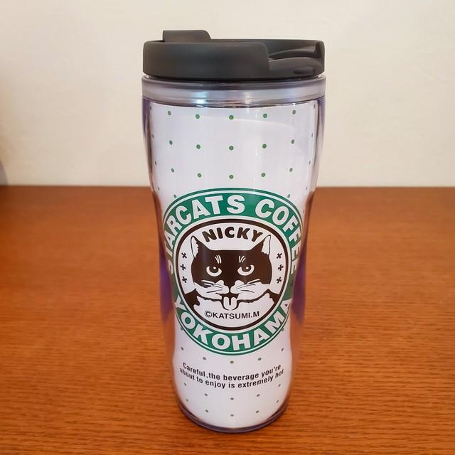 タンブラー・スターキャットコーヒー