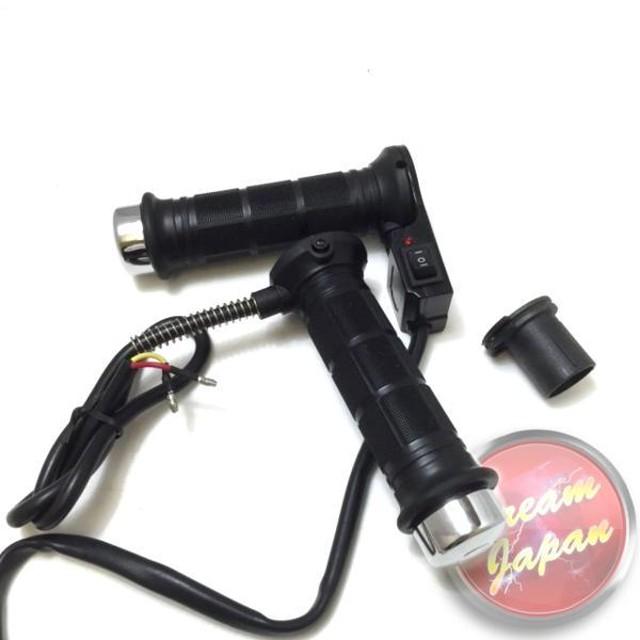 グリップヒーター ホットグリップ バイクハンドル/22mm ハンドル用/バーエンドアルミ/汎用/ Hi/Lo/off/3段階切替可/バッテリー直結