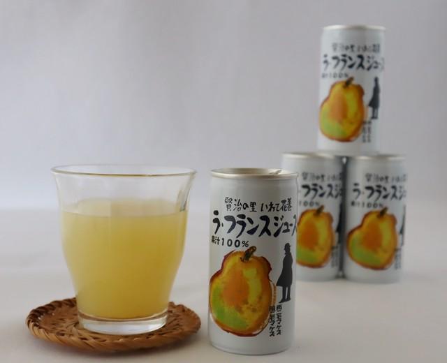 【期間限定】賢治の里いわて花巻 果汁100%ラ・フランスジュース30本(3月2日より順次発送予定)