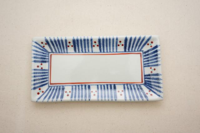 砥部焼 梅山窯 布目角皿 長方形(十草三つ紋)