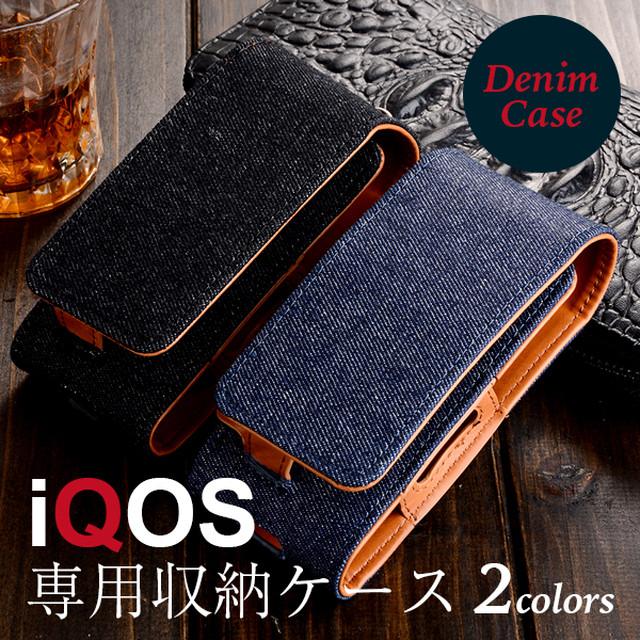 デニム iQOS2.4Plus対応 iQOSケース アイコスケース