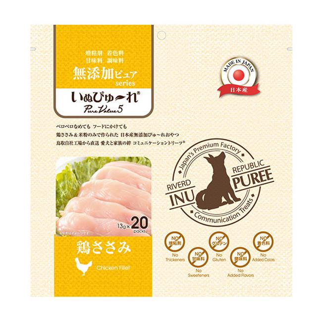 [リバードコーポレーション] いぬぴゅ〜れ 無添加ピュア PureValue5 鶏ささみ 13g×20本