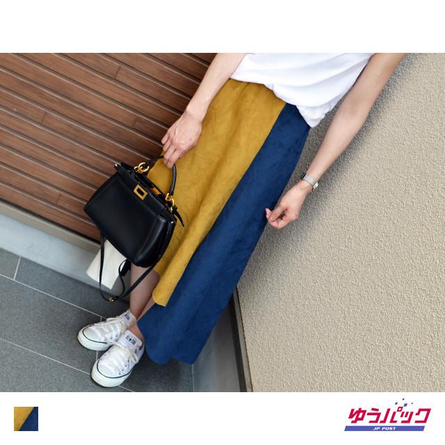 カラーブロックスカート|A08001