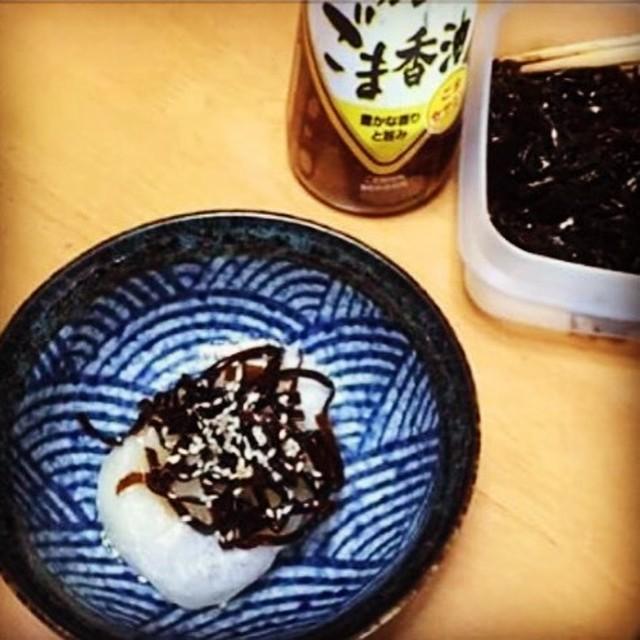 【お餅の食べ方】こんぶの佃煮とゴマ油で簡単!昆布餅