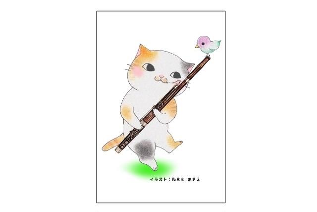 ファゴット猫のポストカード(4枚セット)