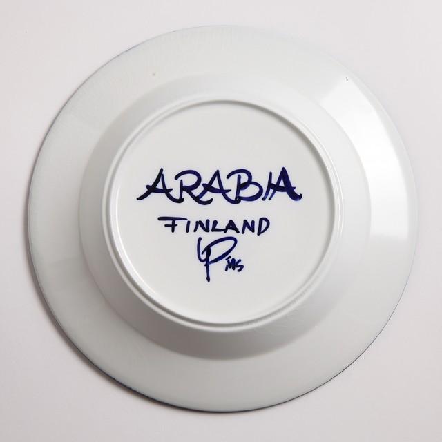 ARABIA アラビア Valencia バレンシア 230mm 深皿 - 4 北欧ヴィンテージ ★わけあり★