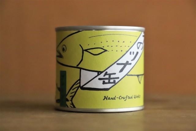 サワラのツナ缶 (プレーン)