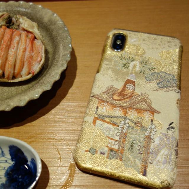 西陣織スマホケース/祇園祭・放下鉾 【対応機種:iPhoneX】