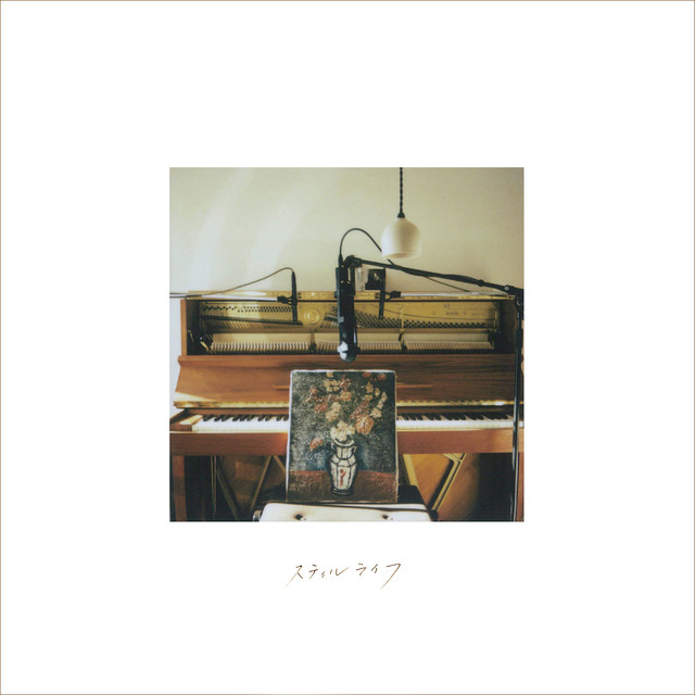 haruka nakamura「スティルライフ」(灯台)[LP]