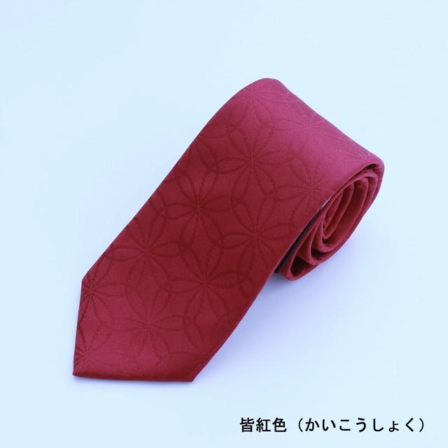 ネクタイ「衿結」葛飾北斎シリーズ 輪違い麻の葉:皆紅色