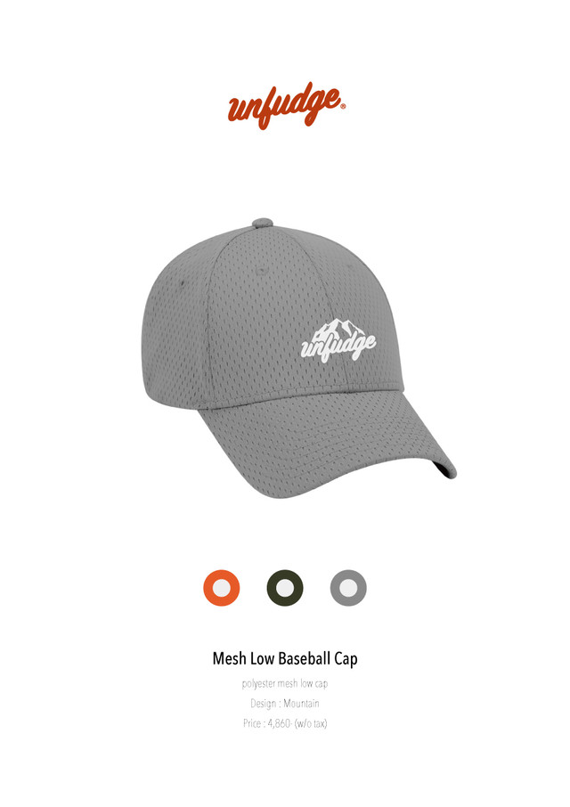 Mesh baseball low cap // Orange