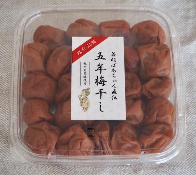 梅干しの黒焼き 20g