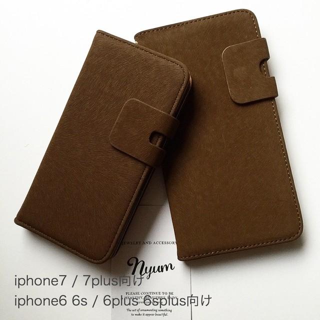 【iphone6/6s/7plusカバー】手帳型スエード調iphoneケース ブラウン