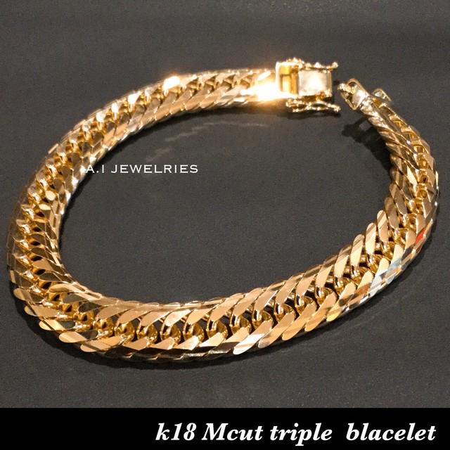 k18 Mcut triple 50.6g 20cm