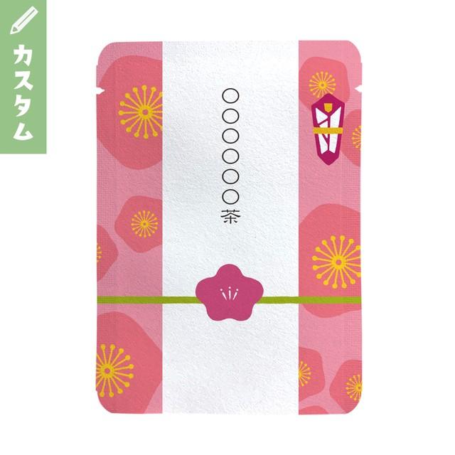 【カスタム対応】梅柄(10個セット)_cg020|オリジナルメッセージプチギフト茶