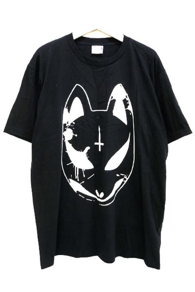 「狐繰/Ouija」 T-Shirt Black