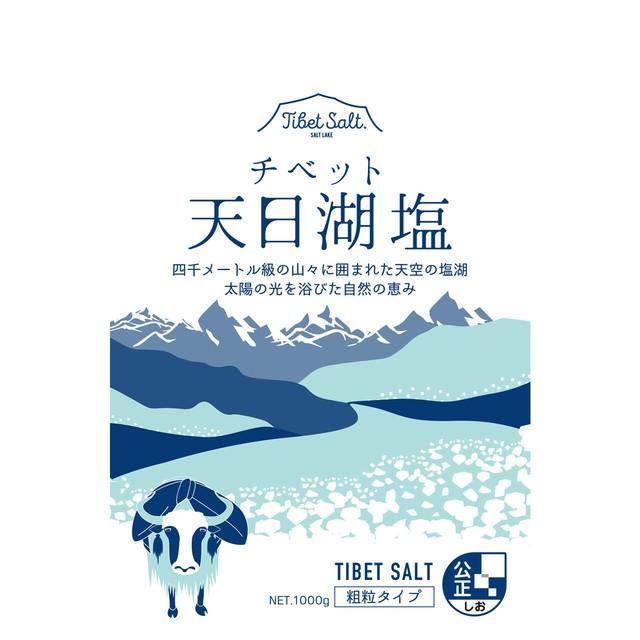 チベット天日湖塩 100g(粗塩タイプ)