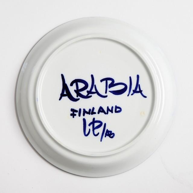 ARABIA アラビア Valencia バレンシア 100mmティーカップ&ソーサー - 32 北欧ヴィンテージ