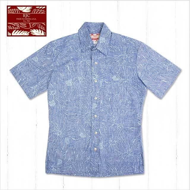 メンズ (ブルー)サイズS / 8308C-663 BL