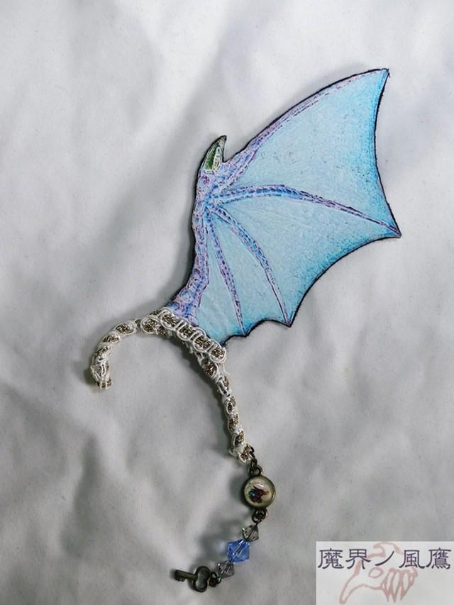 ドラゴンの翼イヤーフック(白華) kz-009
