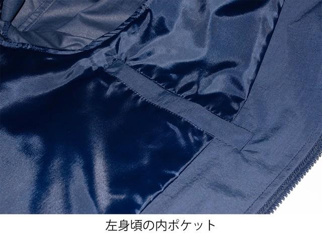 ミストラル メンズ [ クルージングジャケット ] BLACK
