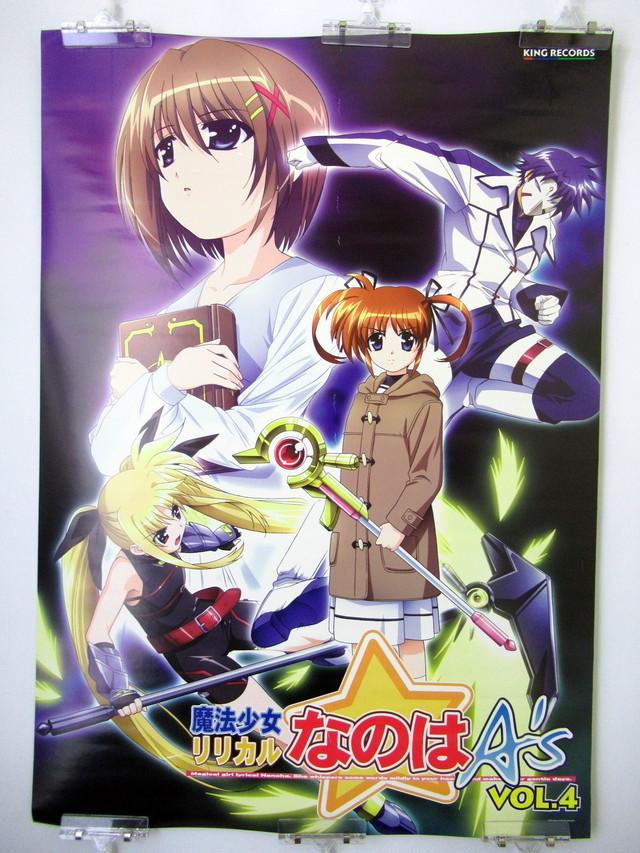 Magical Girl Lyrical Nanoha A's Vol.4 - B2 size Japanese Anime Poster