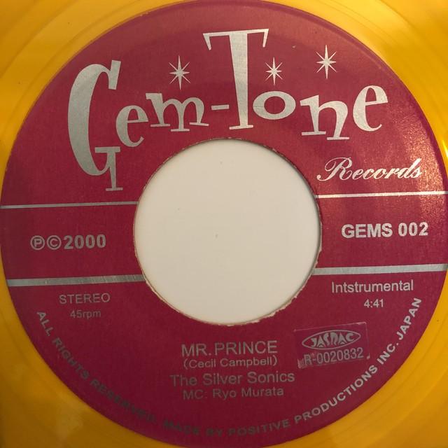 Silver Sonic(シルバーソニック) - Mr.Prince【7-20296】