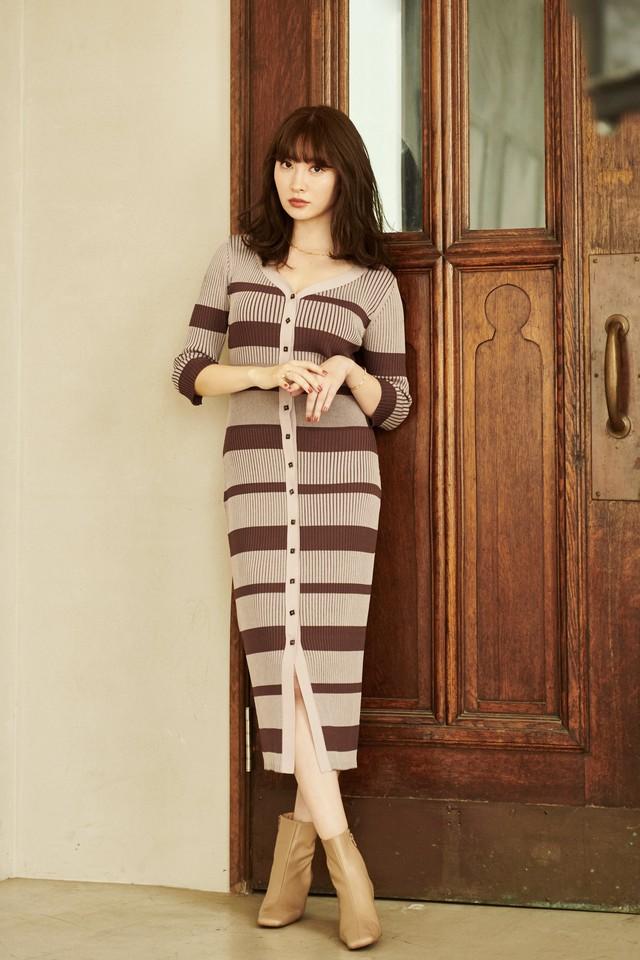 Striped Ribbed Long Cardigan