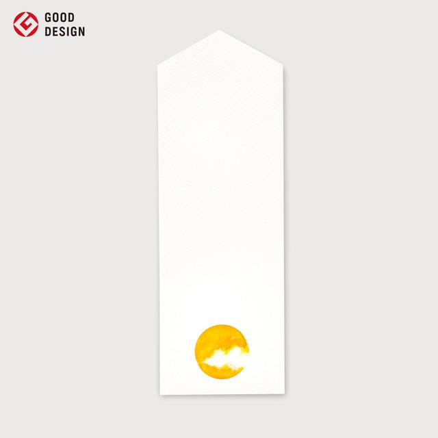 貼る神棚【 太陽と雲 】