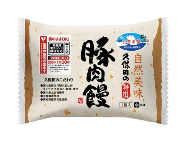 冷凍自然美味 特撰豚肉饅(豚まん)(100g1個入り) - メイン画像