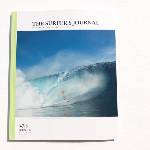 THE SURFER'S JOURNAL JAPAN 8.3