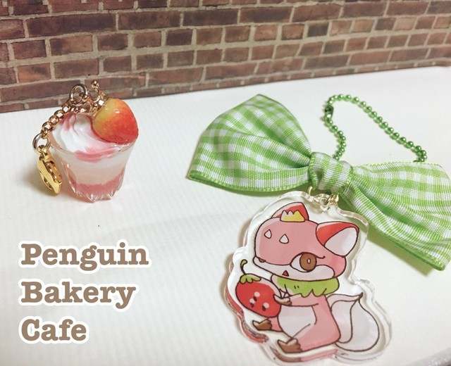 【Penguin Bakery Cafe】ちごつねちゃんアクリルボールチェーンキーホルダー(いちごフラペチーノ付き) i1206001
