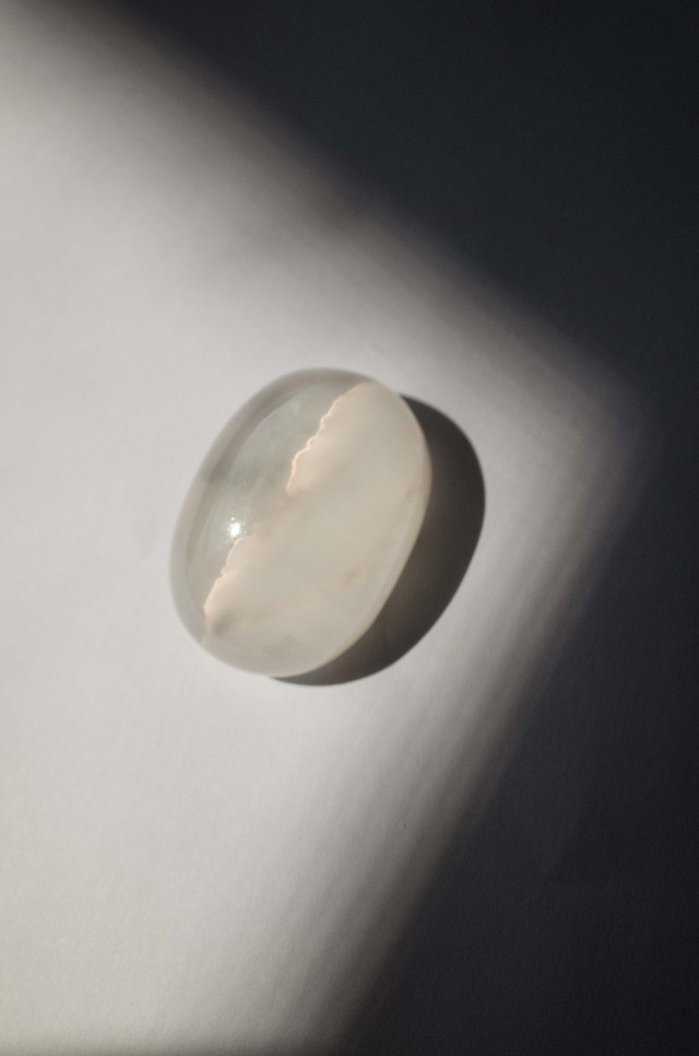 Cats Eye Quartz