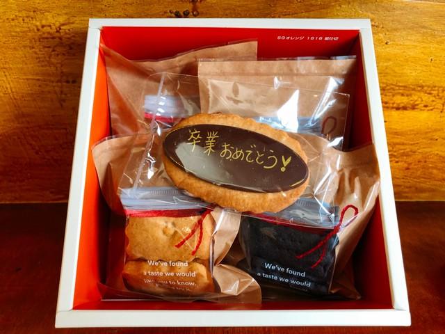 メッセージ付き 焼き菓子1500円