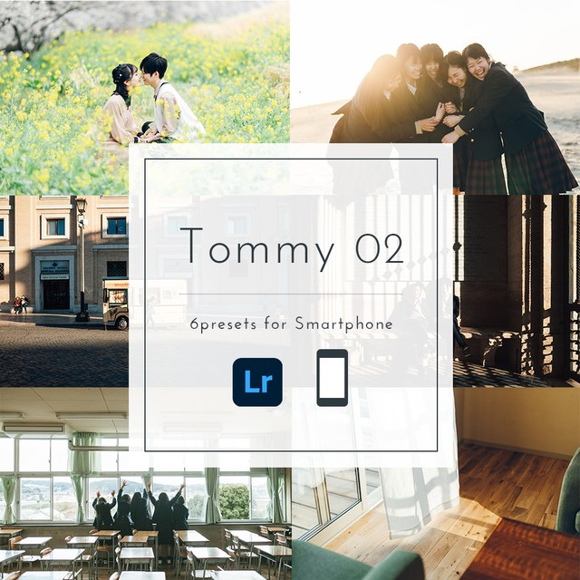 Tommy presets 02【スマホ用】