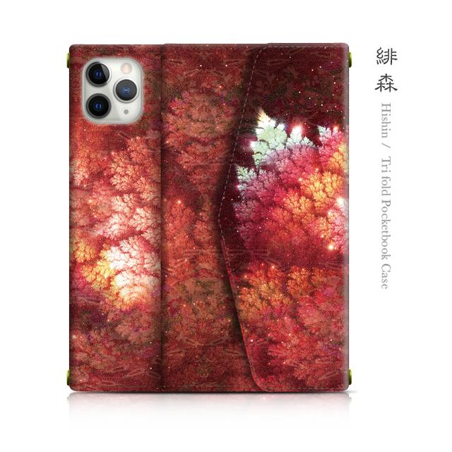 緋森 - 和風 三つ折り手帳型iPhoneケース