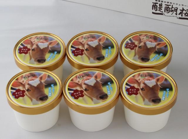【g03】■6個×2種■Premium(ゴールデンミルク/さちのか苺)