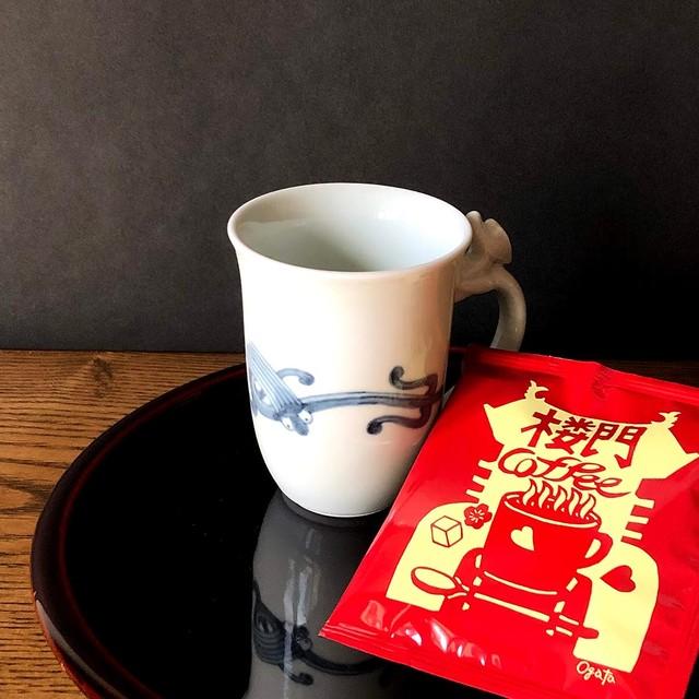有田焼  龍マグカップと楼門珈琲  ギフト コーヒー マグカップ 龍 蘭 手描き 敬老の日 ギフト プレゼント