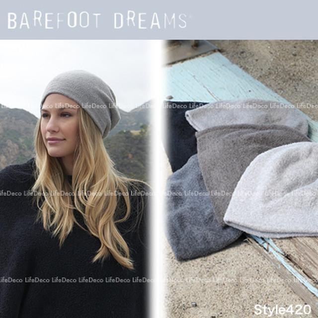 Barefoot Dreams ベアフットドリームス Bamboochic Lite バンブーチックライト リブストール(マフラー)ユニセックス