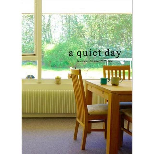 BOOK / ライフスタイルマガジン a quiet day Season 2:Summer 2016 June